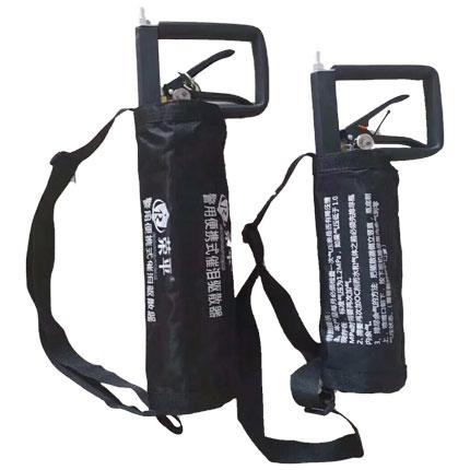警用便携式催泪驱散器